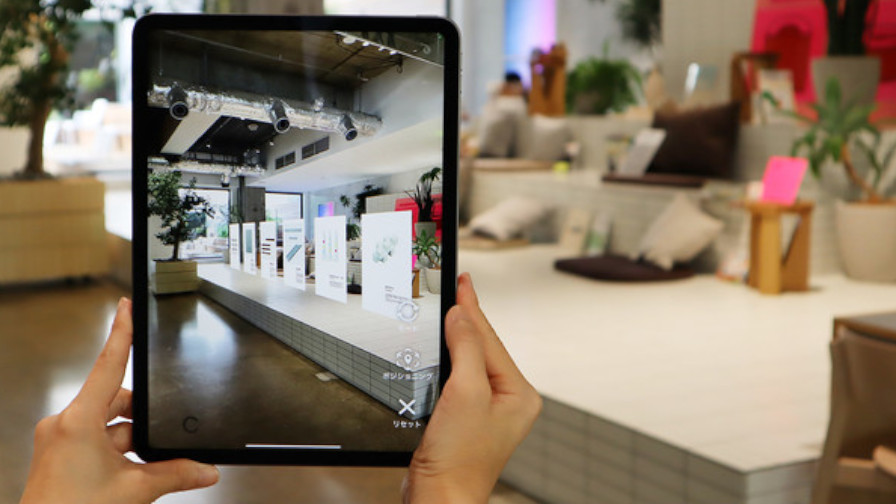 コクヨ、AR技術を活用したデジタルアナログ融合コンテンツの実証実験を開始