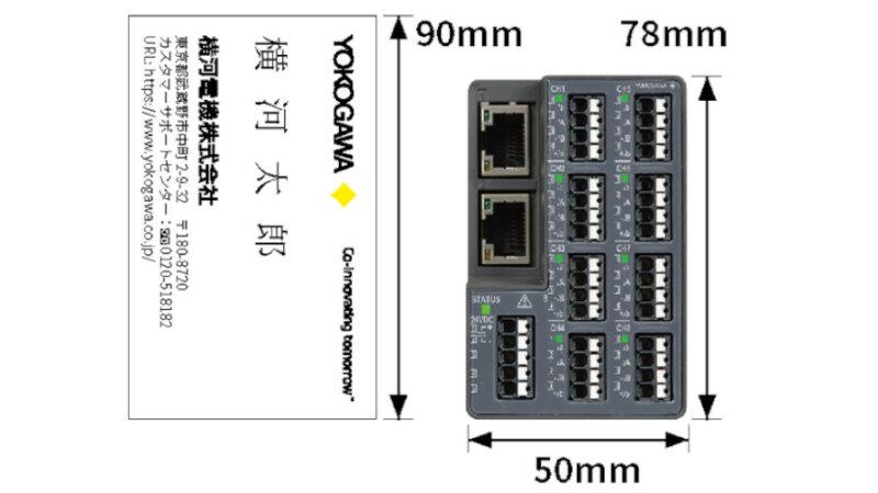 横河電機、世界最小クラスのマルチセンシングリモートI/O「VZ20X」を発売