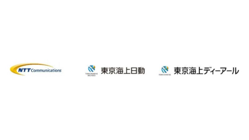 NTT Com・東京海上日動・東京海上ディーアール、Smart City領域で協業