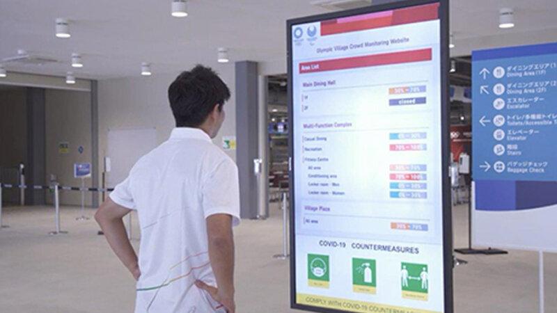 NEC、東京2020大会に次世代の業務用無線システム等のICTシステムを納入