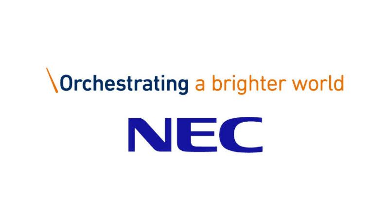 NEC、AI・生体認証技術などを組み合わせスーパーシティに必要な機能を提供するクラウドサービス「NEC都市OS」を発売
