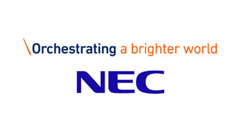 NEC、DX推進に必要なデジタル人材育成を支援する「NECアカデミー for DX」を提供