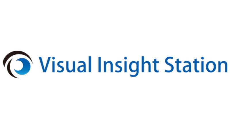 キヤノンITS、外観検査・非破壊検査を自動化するAI検査プラットフォーム「Visual Insight Station」を提供開始