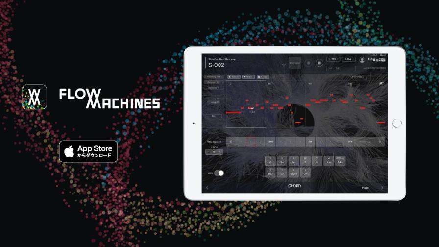 ソニーCSL、AIで作曲をアシストするモバイルアプリ「Flow Machines Mobile」を提供開始