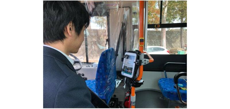 パナソニックなど、鉄道・バスを非接触でシームレスに利用するための顔認証乗車実証実験を開始
