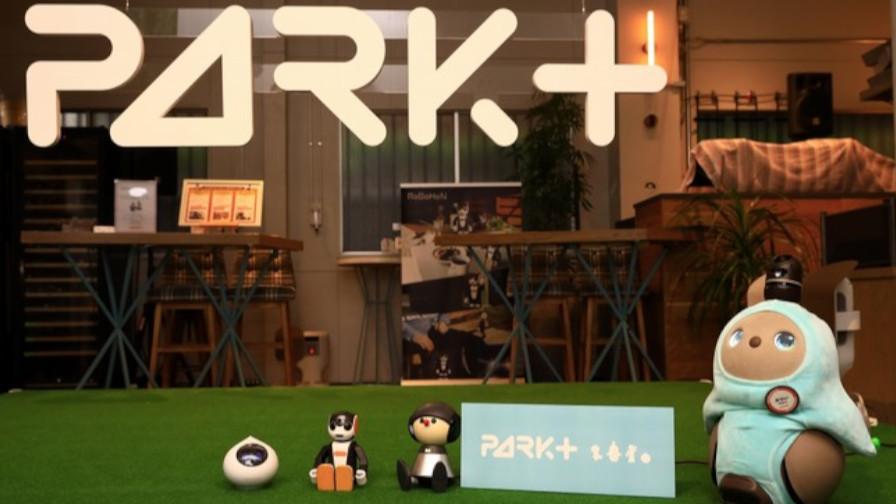 PARK+実行委員会・シャープ・ヤマハなど、ヒトとロボットが共生する新たなライフスタイルの発信拠点「PARK+」を渋谷にオープン