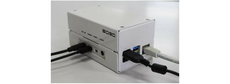 ソード、エッジコンピューティングが可能なRaspberry Pi搭載ネットワークカメラ「SRi シリーズ」を発売
