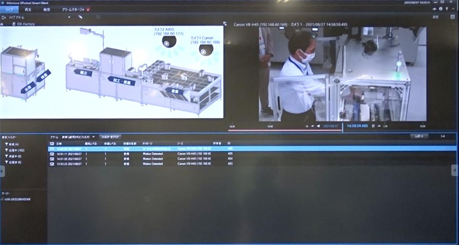 ビデオマネジメントシステムは、モーションを検出しリスト化して表示させることができる。