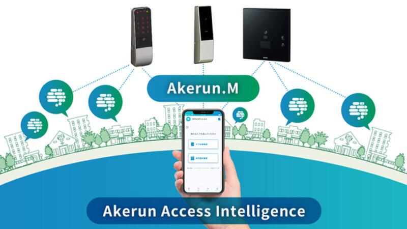 美和ロック・Photosynthなど、スマートロックをアプリで操作できるシステム「Akerun.M」を発表