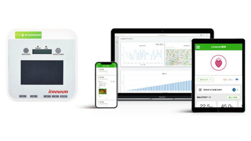 ソフトバンクが農業AIブレーン「e-kakashi」を強化、完全独立駆動式と低価格化を実現