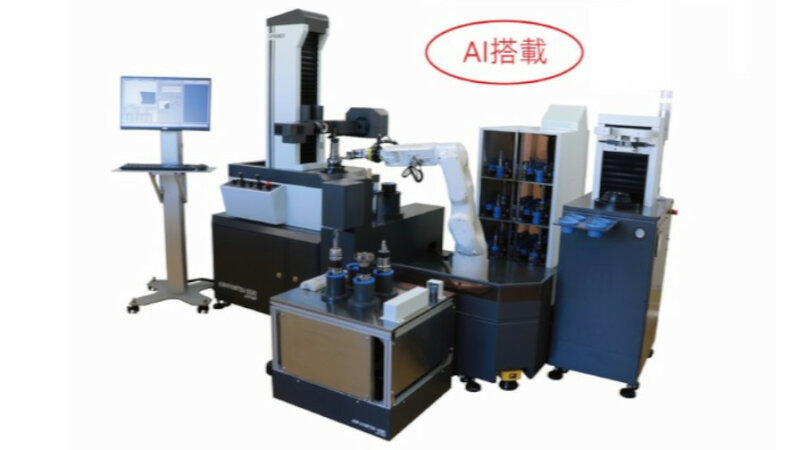 共立精機、AIが刃先の付着物を認識して正確な工具寸法を測定するシステムを開発