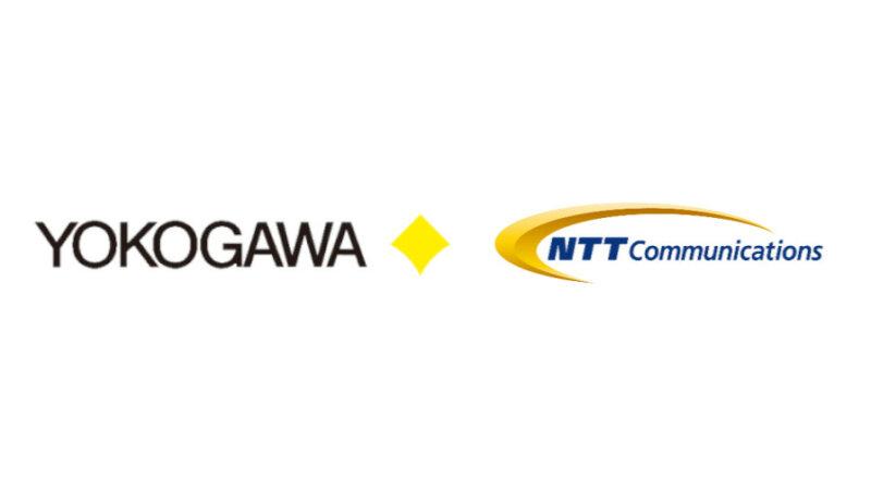 横河電機とNTT Com、製造業界のDXを支援する「共同利用型OTクラウドサービス」の共同開発を開始