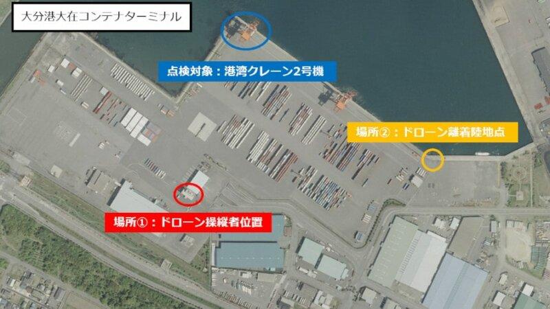 三井E&Sマシナリーとゼンリンデータコム、LTE回線を利用した遠隔自動飛行ドローンによる港湾クレーン点検の実証実験を実施
