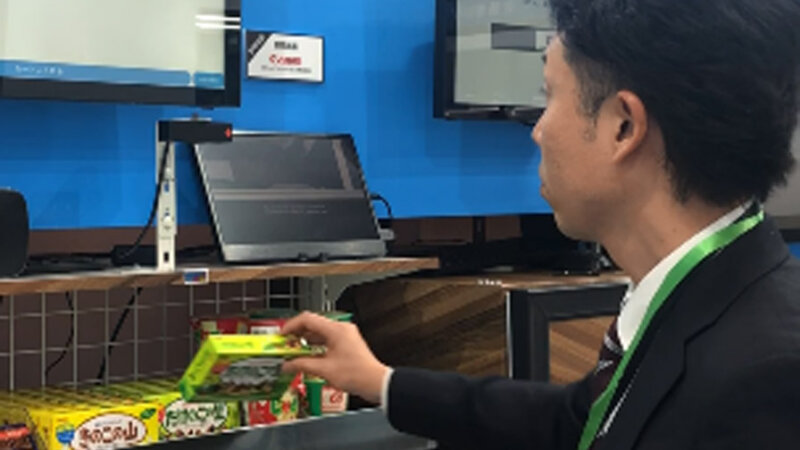 キヤノンITS、店舗DXを促進させるAI商品認識プラットフォーム「StoreMotion」を提供開始