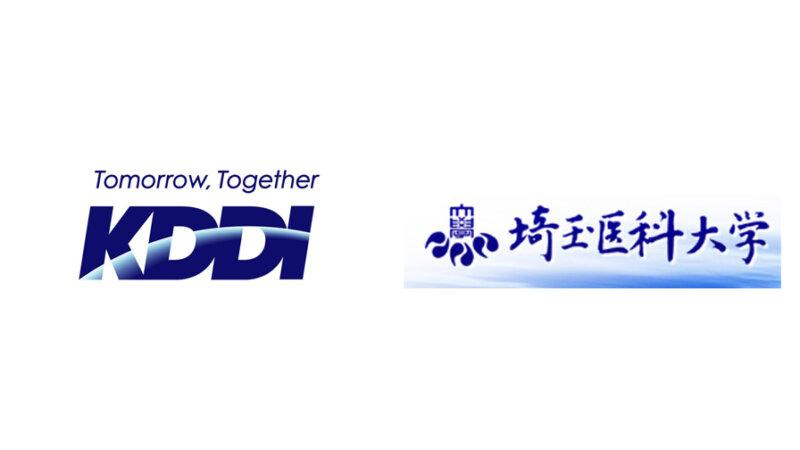 KDDI・埼玉医科大学、健康管理データ流通プラットフォームの構築・活用へ向けコンソーシアムを設立